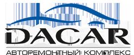 Кузовной центр ДАКАР
